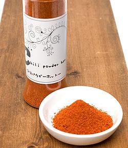 チリパウダーホット - Chilli Powder hot【50g ボトル】(ID-SPC-646)