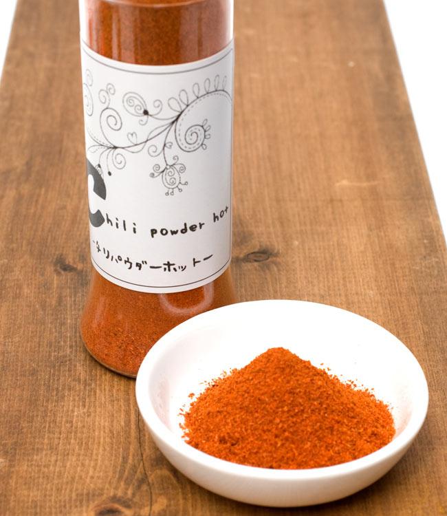 チリパウダーホット - Chilli Powder hot【50g ボトル】の写真