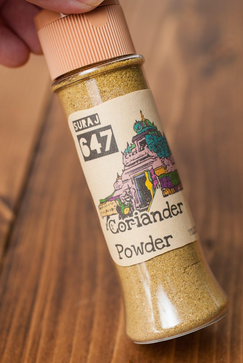 コリアンダーパウダー Coriander Powder 【50g ボトル】 3 - 使いやすいパッケージ入り!