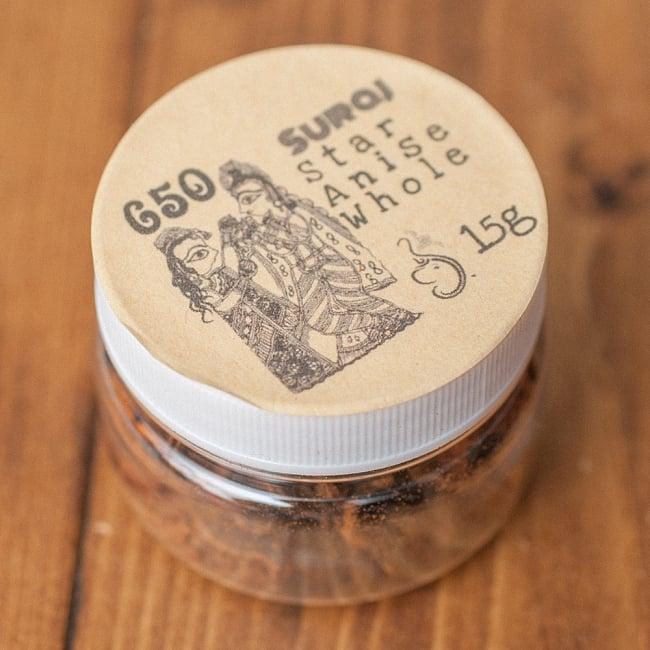 スターアニスホール - StarAnise Whole 【15g ボトル】 3 - 便利なボトル入りです