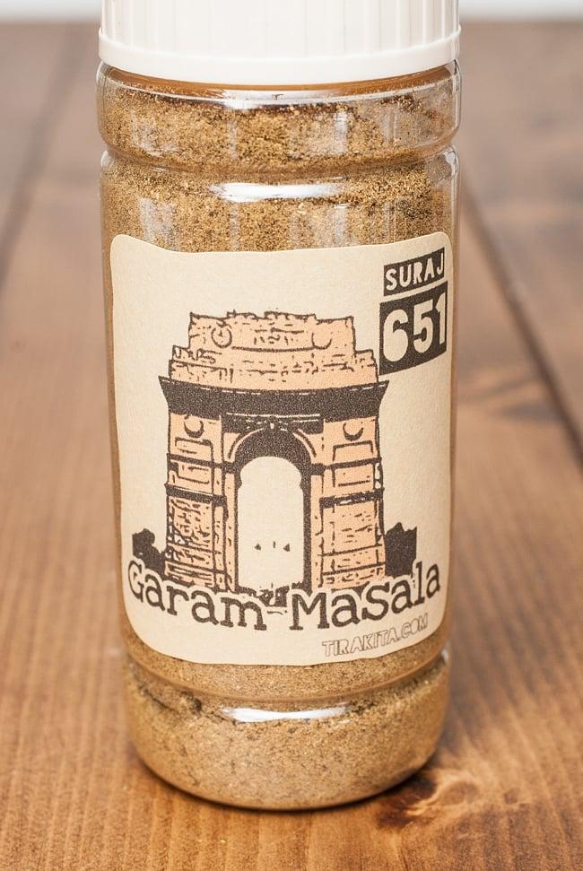 ガラムマサラ【100g ボトル】 2 - オリジナルパッケージでお届けします