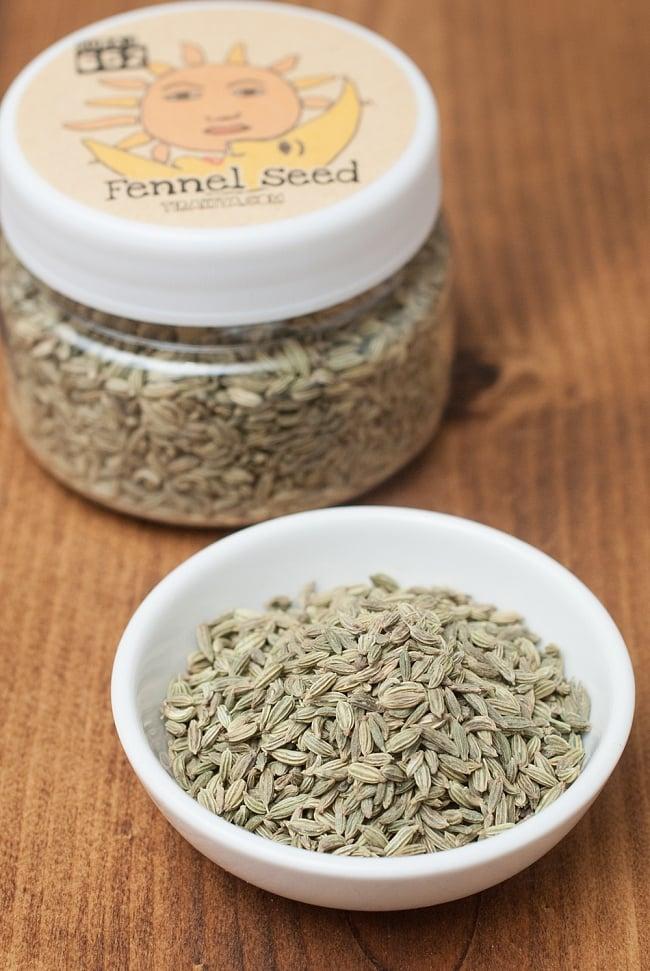 フェンネル シード - Fennel Seed 【50g ボトル】の写真