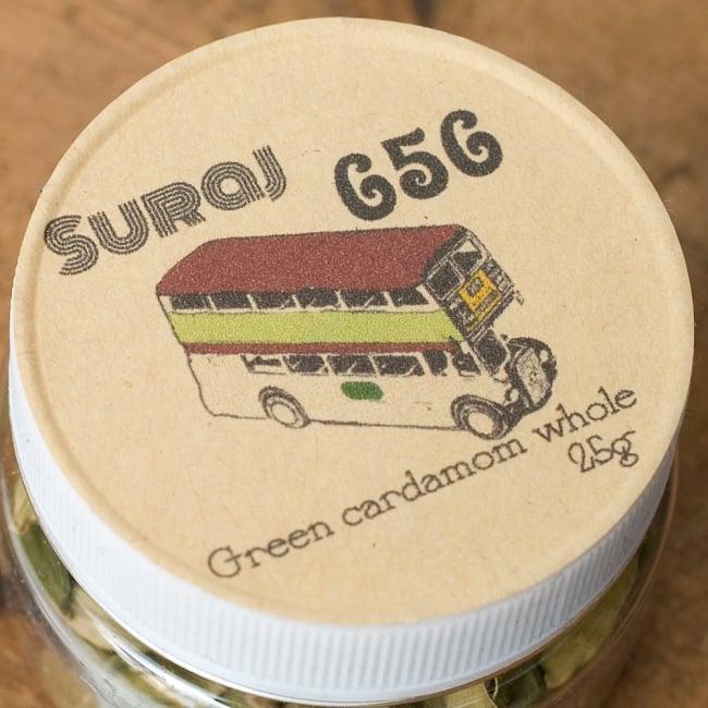 グリーンカルダモン ホール Green Cardamom Whole 【25g ボトル】 4 - ラベルの拡大です