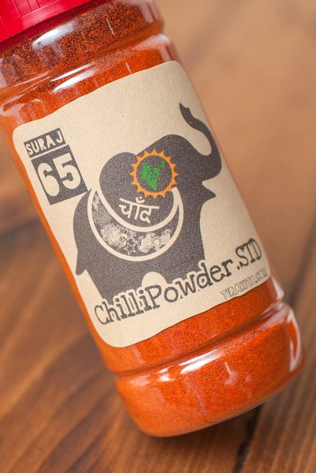 チリパウダー スタンダード- Chilli Powder 【100g ボトル入り】 3 - 便利なボトル入り!
