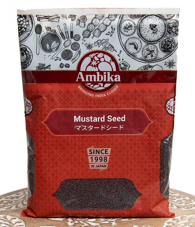 マスタードシード - Mustered Seed 500g 2 - この様なパッケージでお届けします