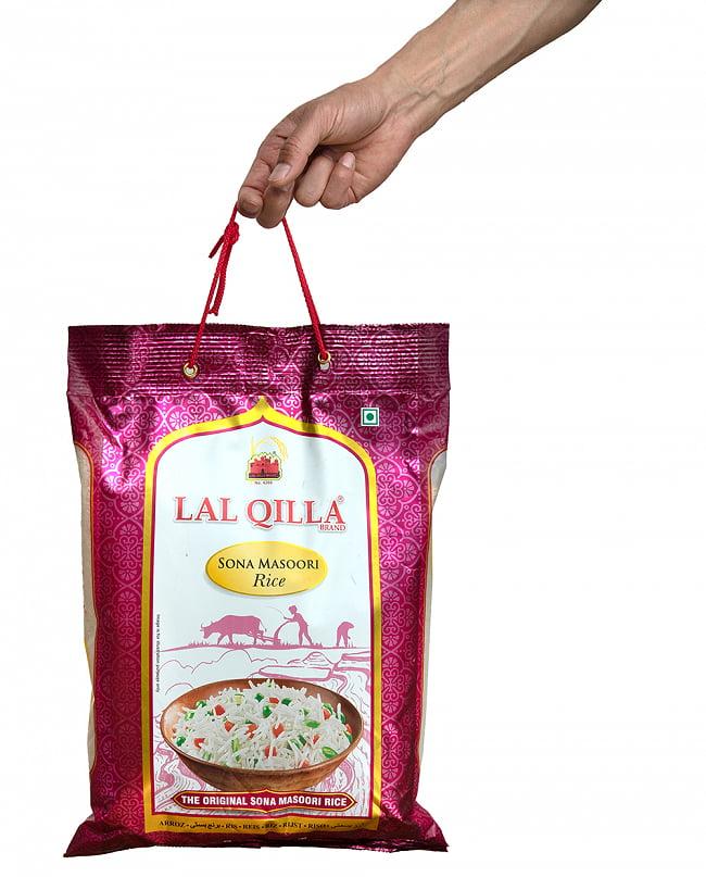 ソナ マスリ ライス 5kg − sona masoori 【LAL QILLA】 2 - ずっしりたっぷり5kgサイズです