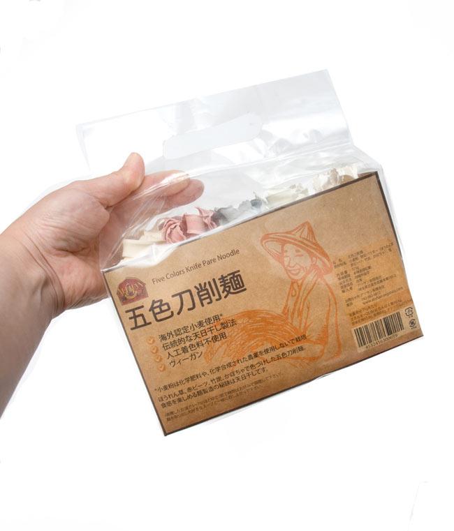 五色刀削麺  【ALISHAN】の写真3 - 写真