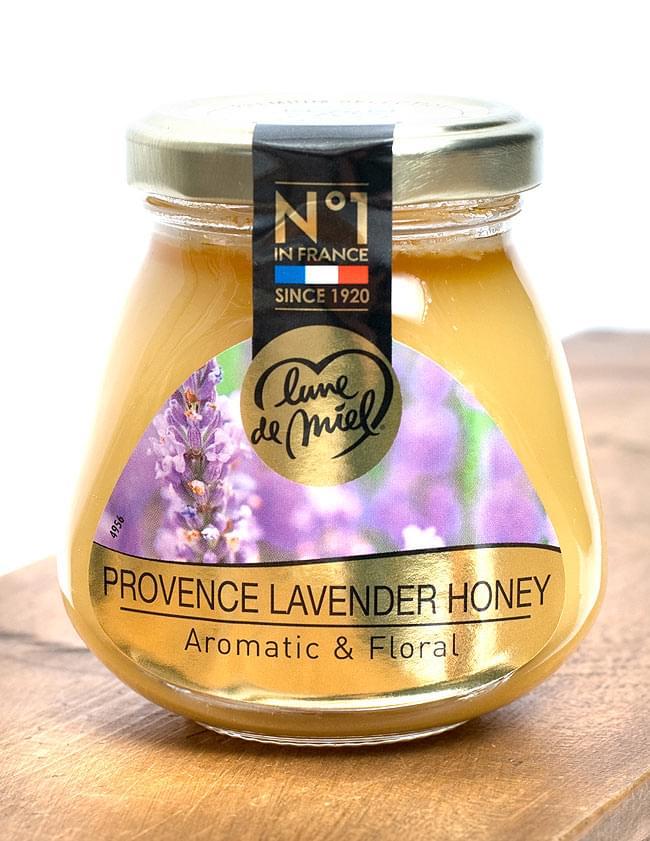 ハチミツ ラベンダー(瓶) 【200g】【Lune de Miel】の写真