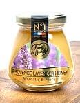 ハチミツ ラベンダー(瓶) 【200g】【Lune de Miel】