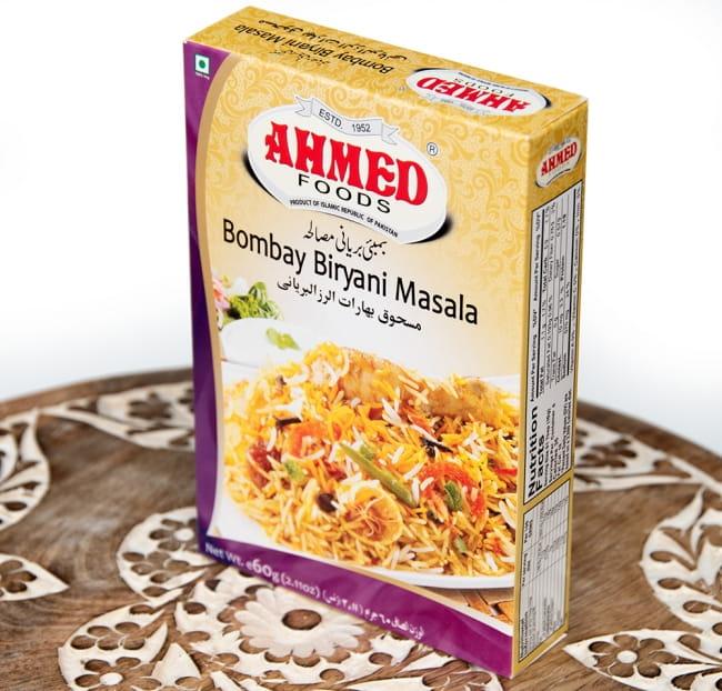 ボンベイ ビリヤーニ マサラ スパイス ミックス - Bombay Biryani Masala【AHMED】 3 - 斜めから撮影しました