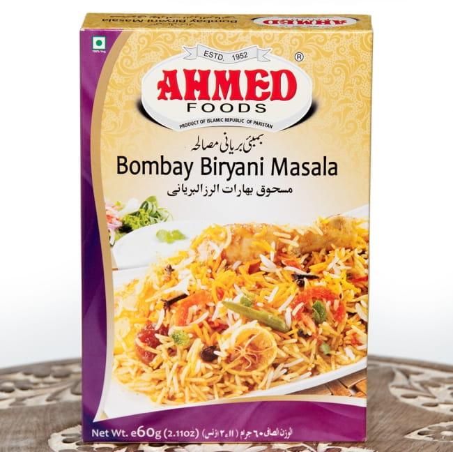 ボンベイ ビリヤーニ マサラ スパイス ミックス - Bombay Biryani Masala【AHMED】の写真