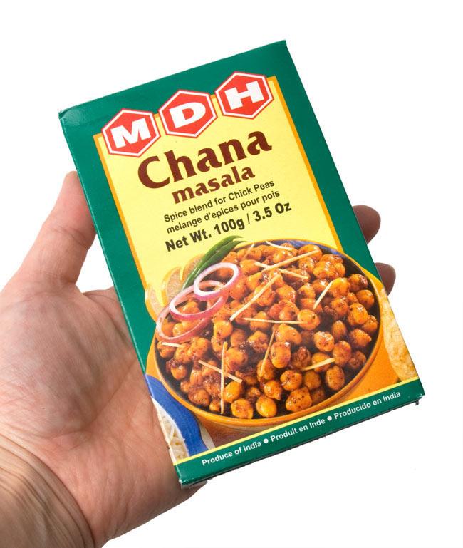チャナマサラ スパイス ミックス - 100g 小サイズ 【MDH】 4 - 手に持ってみました。こちらのデザインのお届けになる場合がございます。