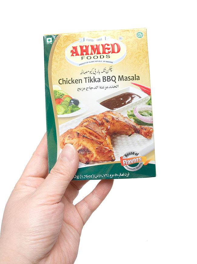 チキン ティッカ バーベキュー (tikka BBQ) スパイス ミックス 【AHMED】 2 - 写真