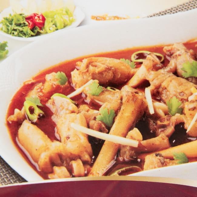 パヤ カレー スパイス ミックス - paya curry【AHMED】 4 - 美味しそうなパヤ カレーが作れます