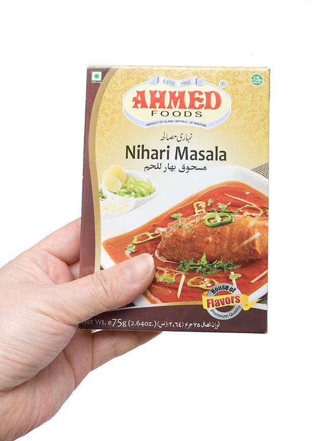 ニハリ (Nihari) カレー スパイス ミックス 【AHMED】の写真2 - 写真