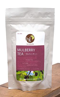 マルベリーティー - 桑の葉茶 【HLJ】