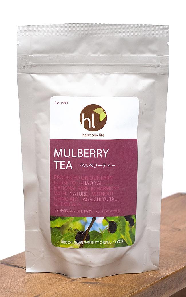 マルベリーティー - 桑の葉茶 【HLJ】の写真