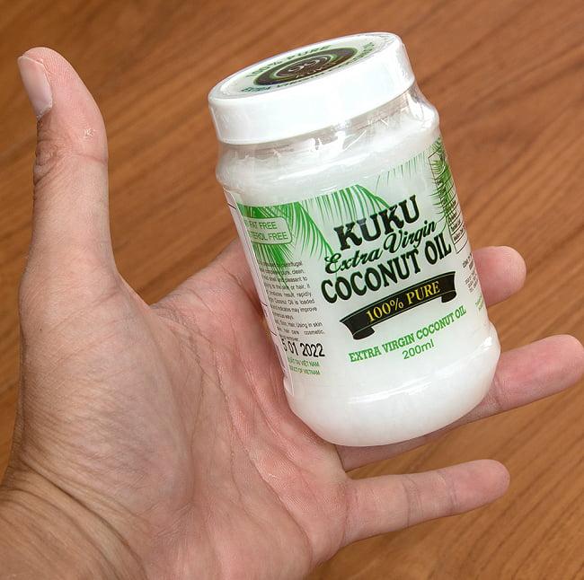 エキストラ バージン ココナッツ オイル 100% ピュア [180g]【KUKU】 2 - 気温によって白く固まったり透明な液体になったりします。