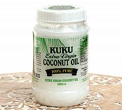 エキストラ バージン ココナッツ オイル 100% ピュア [180g]【KUKU】の商品写真