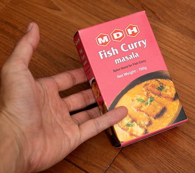 フィッシュカレー マサラ  スパイス ミックス - 100g 小サイズ 【MDH】  - 手に持ってみました。こちらの一箱で約100人分のカレーを作ること出来ます。
