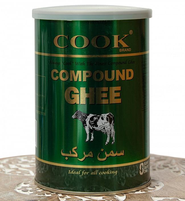 ギー コンパウンド - Ghee Compound の写真