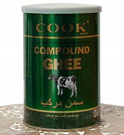 コンパウンド ギー - Compound Ghee - 900g