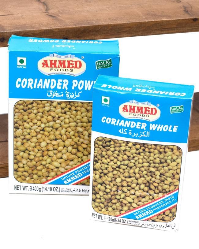 コリアンダー パウダー 400g 箱入り Coriander Powder 【AHMED】 4 - コリアンダーパウダーとコリアンダーホールの箱を並べて撮ってみました。趣のある箱なのでインテリアとしてもいかがですか?
