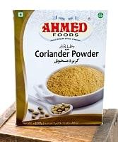 コリアンダー パウダー 400g 箱入り Coriander Powder 【AHMED】