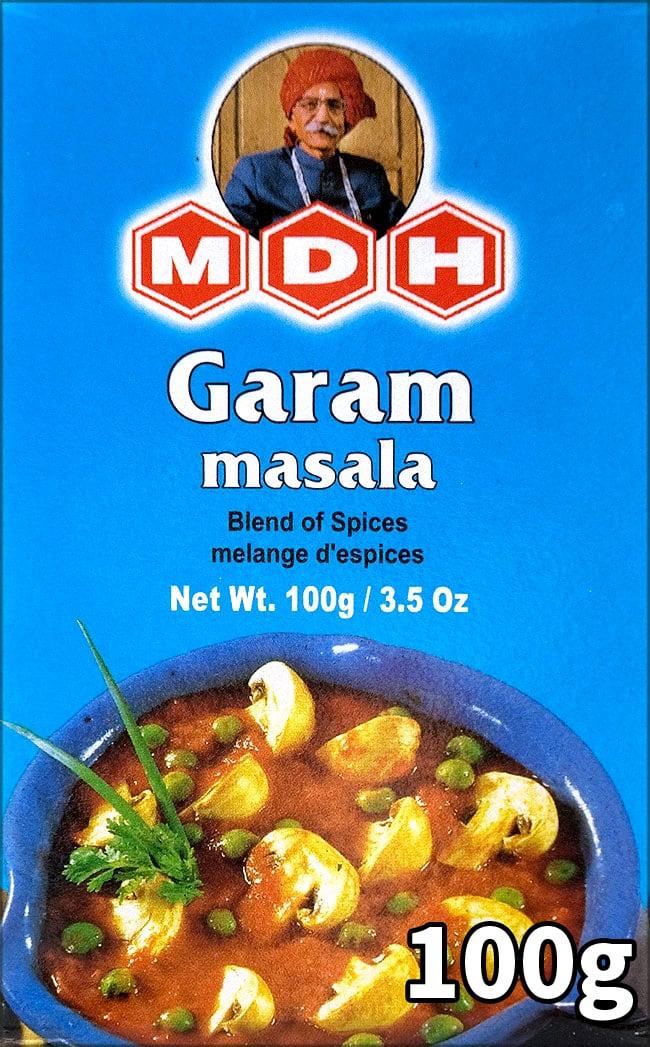 ガラムマサラ スパイス ミックス - 100g 小サイズ 【MDH】の写真1