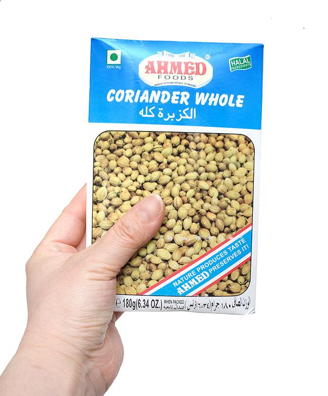 コリアンダー ホール 180g 箱入り Coriander Whole 【AHMED】 3 - 手に持ってみました。中身は密封できる容器等に移し替えて保存をおススメします。いろいろな料理にお試しください。