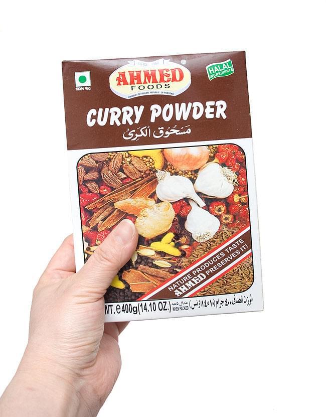 カレーパウダー  400g 箱入り Curry Powder 【AHMED】の写真3 - 手に取ってみました。400gも入って結構、重いです。いろいろな料理にお使いいただけます。箱は、インテリアとして飾ってみてはいかがですか?