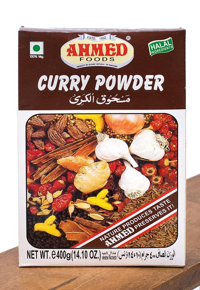 カレーパウダー  400g 箱入り Curry Powder 【AHMED】の写真