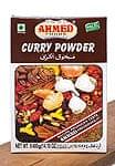 カレーパウダー  400g 箱入り Curry Powder 【AHMED】