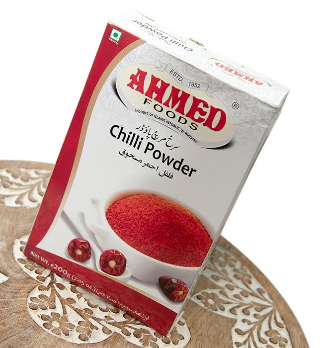 チリパウダー 200g 箱入り - Chilli Powder 【AHMED】 4 - 200gと400gの箱を並べて撮ってみました。ノスタルジックなこの箱、中身を使った後は、インテリアにいかが?飾ってみてもいいかもね