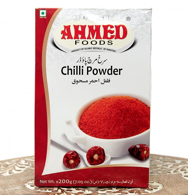 チリパウダー 200g 箱入り - Chilli Powder 【AHMED】の写真