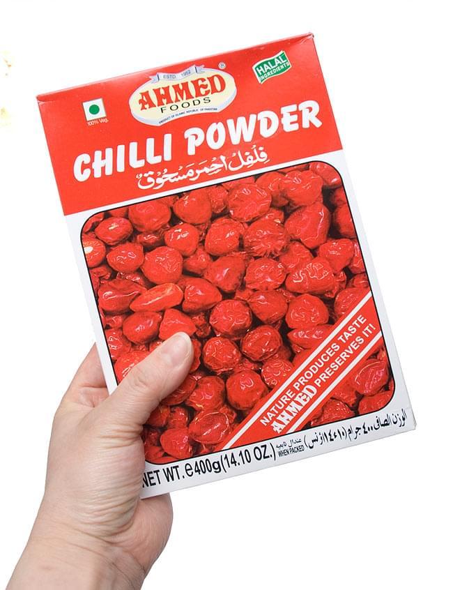 チリパウダー 400g 箱入り - Chilli Powder 【AHMED】 3 - 手に持ってみました。400g入りで結構、重さあります。密封容器や袋などに入れ替えて保存ください。これだけあれば、いろいろ使えますよ。え!こんなんじゃ少ない?それは、ちょっと・・・じゃあ、たくさん買ってください。