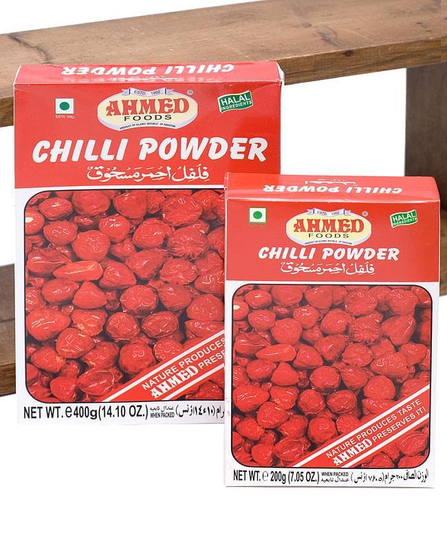 チリパウダー 400g 箱入り - Chilli Powder 【AHMED】 4 - 200gと400gの箱を並べて撮ってみました。ノスタルジックなこの箱、中身を使った後は、インテリアにいかが?飾ってみてもいいかもね