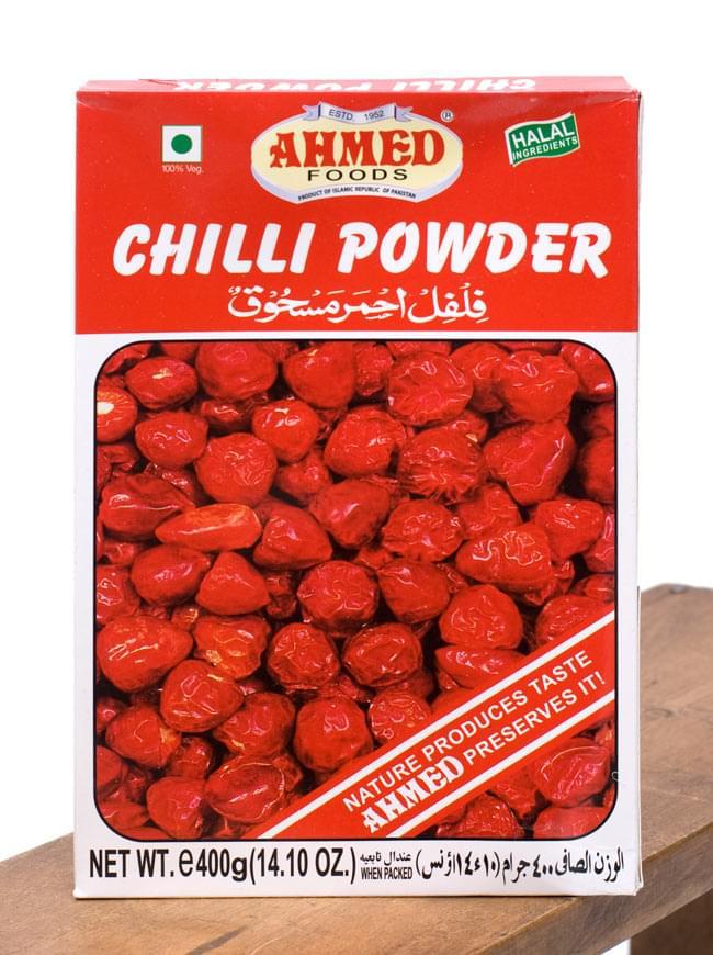 チリパウダー 400g 箱入り - Chilli Powder 【AHMED】の写真