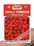 チリパウダー 400g 箱入り - Chilli Powder 【AHMED】