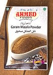 ガラムマサラ 100g  Garam Masala Powder 【AHMED】