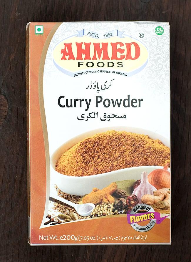 カレーパウダー 200g 箱入り Curry Powder 【AHMED】の写真