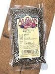 チアシード オーガニック 200g 【ALISHAN】