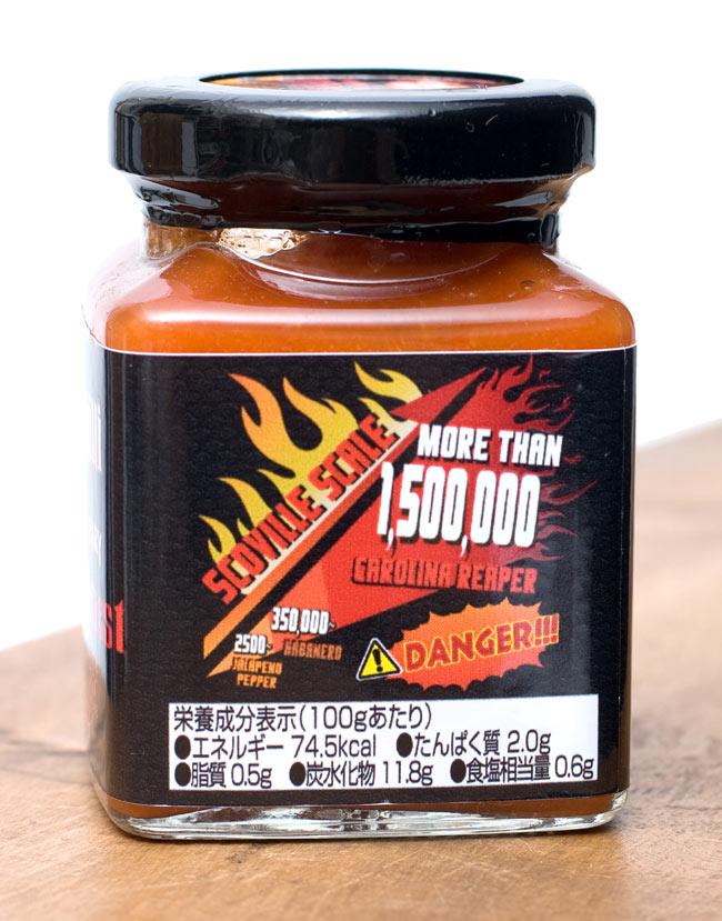 【最大2,200,000スコヴィル】激辛!! リーパーズ ハーベスト チリ ソース 【120g】【Cobra Chilli】の写真5 - 唐辛子だけじゃじゃなくトマトや野菜なんかも入っていて、美味しいかも!?自然のものを使うなど材料にこだわりがあります。