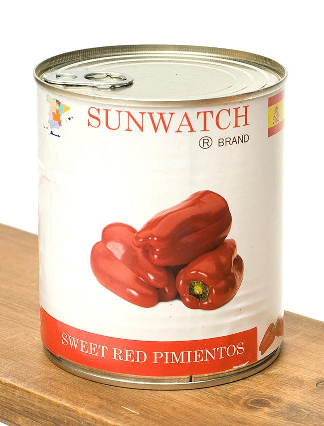 パプリカ ホール 赤 - Whole Red Pimentos 780g 【SUN WATCH】の写真