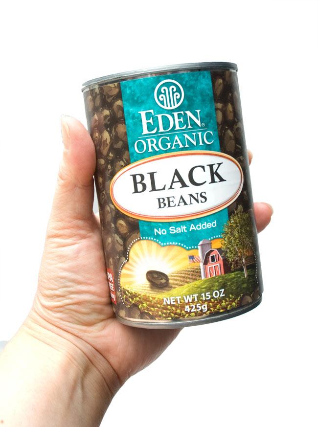 【オーガニック】ブラック ビーンズ 缶詰 - Black Beans 425g【アリサン】 2 - 写真