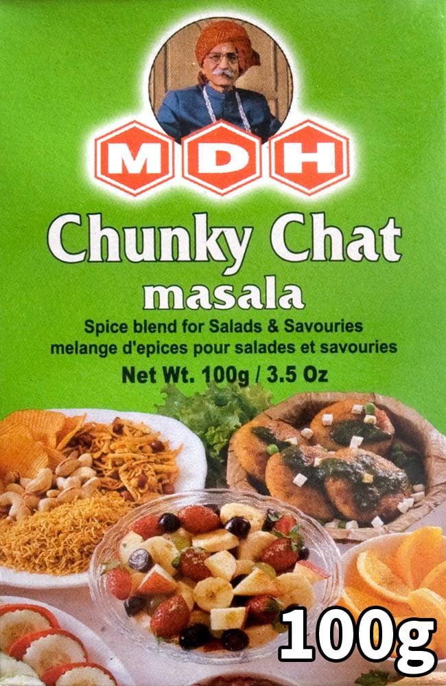 チュンキー チャット マサラ  スパイス ミックス - 100g 小サイズ 【MDH】の写真1