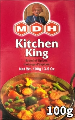 キッチンキング  スパイス ミックス - 100g 小サイズ 【MDH】