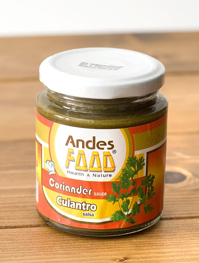 コリアンダーソース サルサ デ クアントロ- Culantro Salsa 220g 【Andes Food】の写真