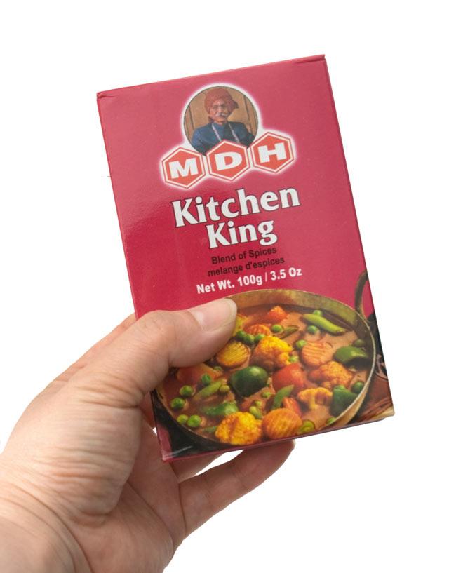 キッチンキング  スパイス ミックス - 100g 小サイズ 【MDH】 - 手に持ってみました。