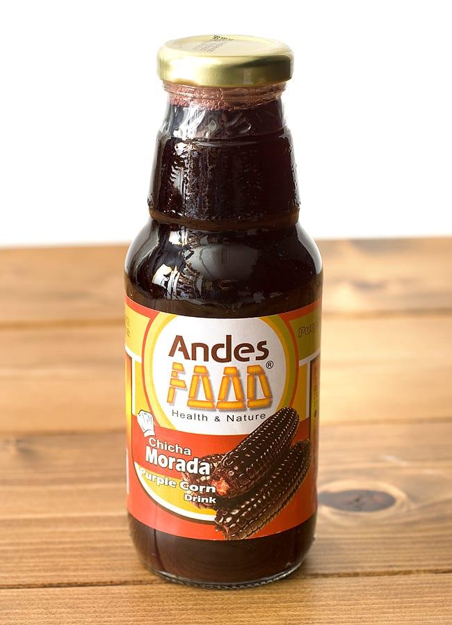 紫トウモロコシジュース チチャモラーダ - Chicha Morada 290ml 【Andes Food】の写真